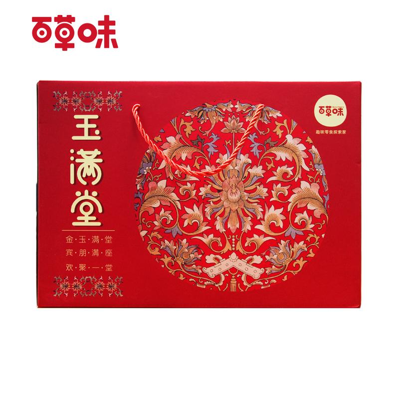 百草味【1126g】干果坚果年货福利大礼包
