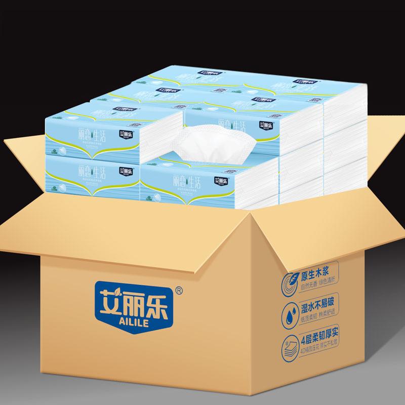 艾丽乐家用抽纸10包面巾纸实惠装纸巾整箱卫生纸大号纸抽餐巾纸优惠券