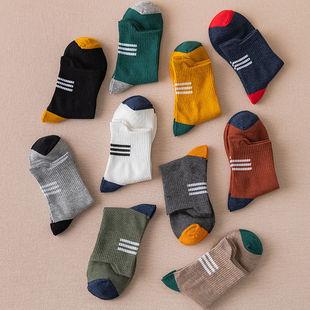 袜子男士长袜中筒男款秋冬季长筒