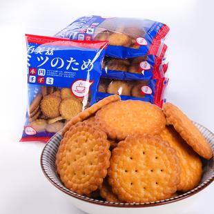 为美兹日式小圆饼干南乳奶盐味网红休闲零食大礼包本整箱咸味麦芽