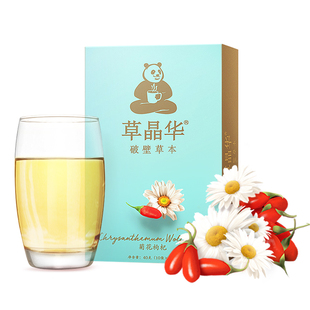 Cao Jinghua broken grass herb wolfberry chrysanthemum tea