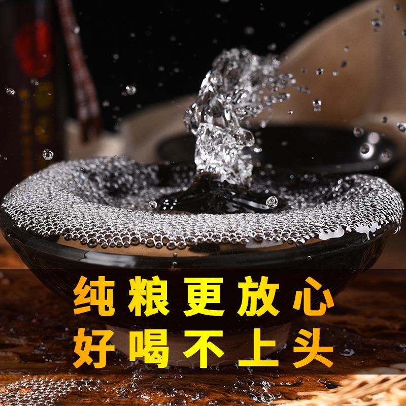 度純糧食貴州原漿高粱老酒收藏送禮 53 醬香型白酒整箱特價