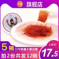 山西碗托荞面碗团山西特产小吃碗秃柳林碗托即食荞麦碗坨碗装包邮 (¥18)