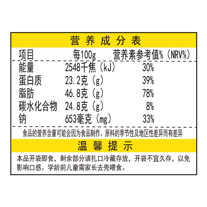 葵先生 焦糖/山核桃味瓜子500gx2袋装内蒙古坚果炒货大颗粒葵花籽
