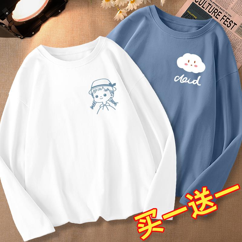 白色长袖t恤女秋季女装上衣2021年新款宽松韩版秋衣外穿衣服ins潮