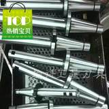 J metric vertical lathe boring shank 80 extended Morse taper boring bar 4 rows of boring bar tool