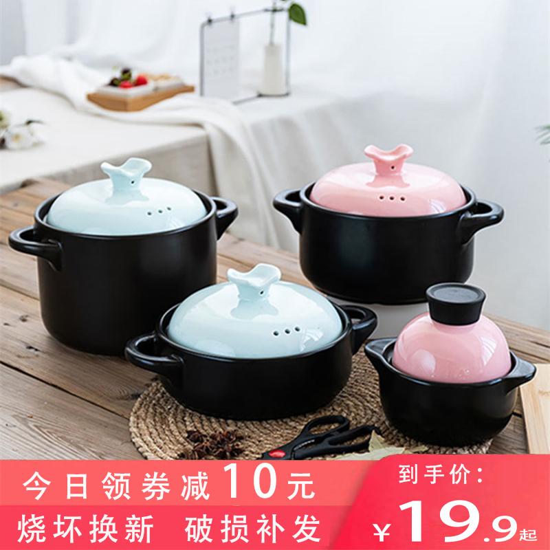 砂鍋燉鍋家用燃氣陶瓷鍋瓦煲湯沙鍋可愛老式土熬中藥燉湯煲罐小號