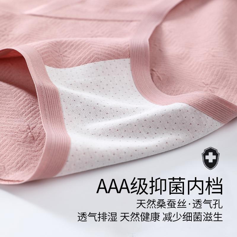 孕妇内裤女纯棉低腰怀孕期孕中晚期孕甄期初期短裤抗菌孕产妇通用