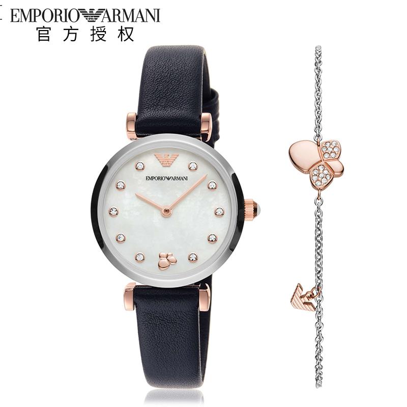 Armani阿玛尼满天星小巧简约气质摩天轮女手表手链套装潮 AR80036