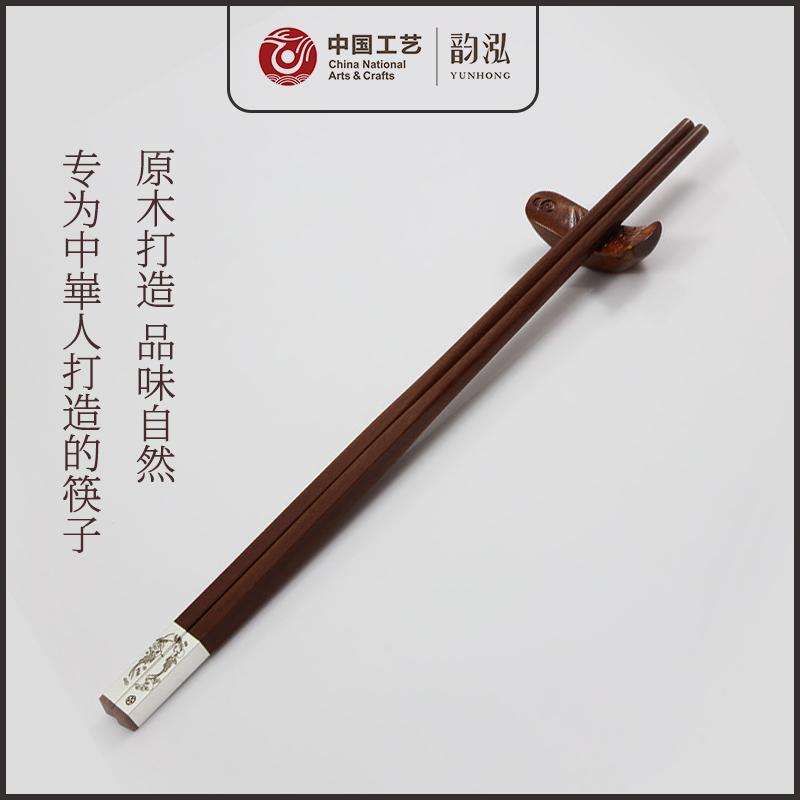 韵泓筷子中国风创意礼品红年年有余家用送老外结婚礼筷实木筷子