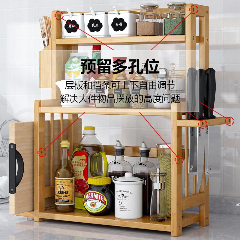 厨房置物架楠竹台面调味调料架刀架多层油盐酱醋多功能收纳储物架