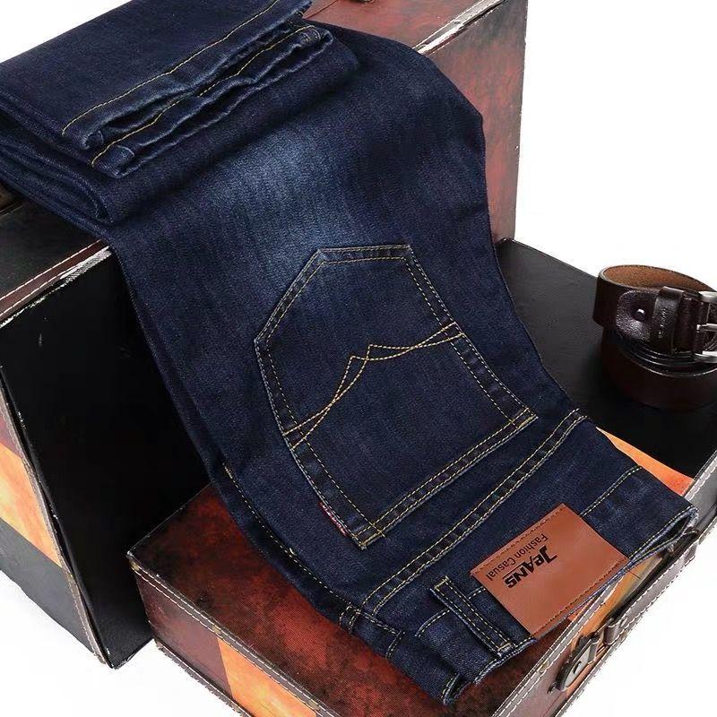 秋季新款牛仔褲男士直筒寬松大碼男裝休閑青年耐磨工作男褲長褲子