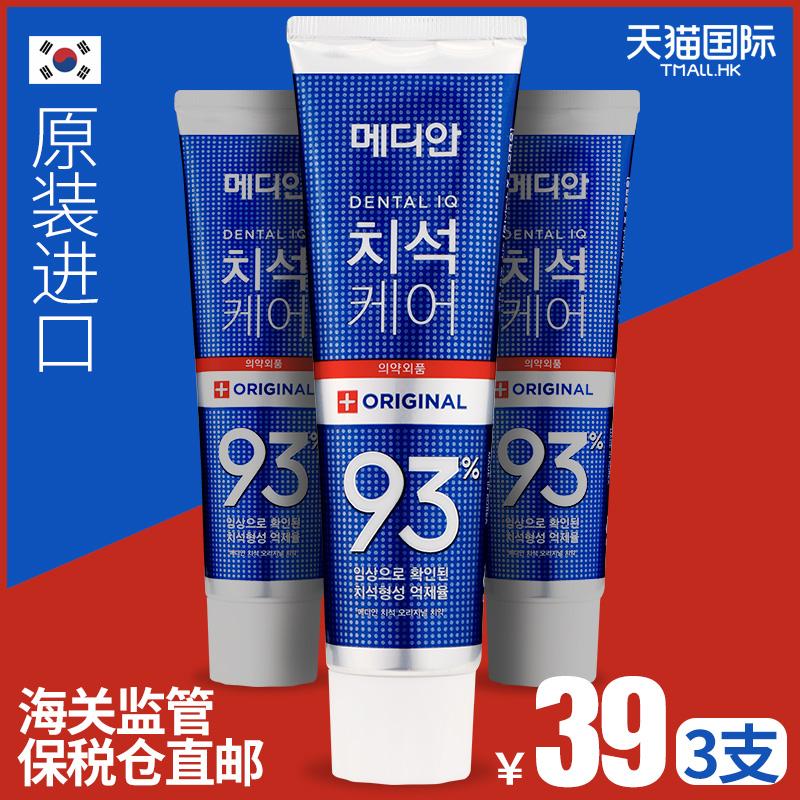 韩国爱茉莉 Median麦迪安93牙结石护理牙膏去牙渍 原味120G*3支 - 图0