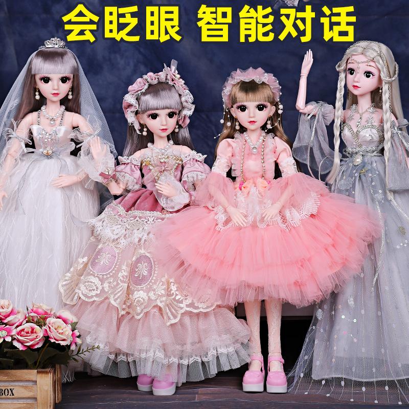 小女孩生日礼物儿童12玩具4女童3一9六一7-8-10岁崽崽熊芭比娃娃6