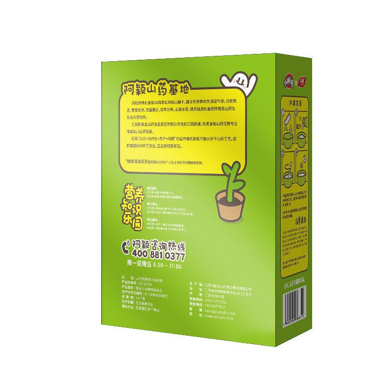 月宝宝辅食婴幼儿铁锌钙米糊 36 6 盒 300g 山要宝宝米粉营养奶 阿颖