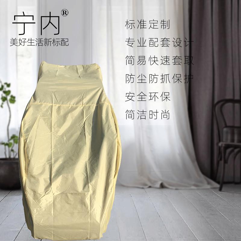 按摩椅套罩防尘罩全包万能套布艺保护套弹力纯棉防抓通用水洗宁内