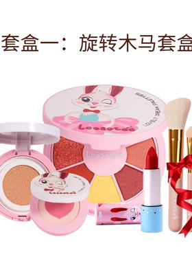 莱索兔儿童化妆品套装健康女孩演出彩妆舞台妆化妆盒生日新年礼物