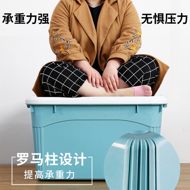 Household clothes toy storage box storage box covered plastic storage box king clothes three-piece box