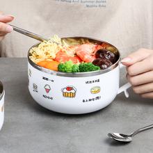 神价6.8元!304不锈钢泡面碗餐具