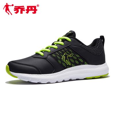 乔丹皮面防水男童运动鞋秋冬季节新款系带小学生防滑耐磨跑步鞋