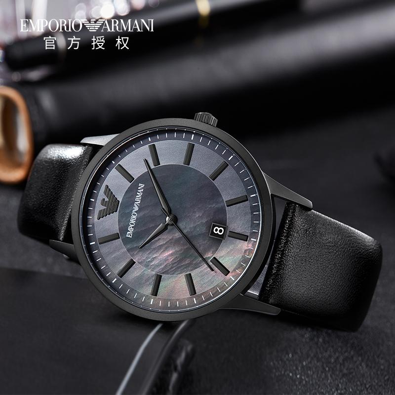 Armani阿玛尼官方正品纯黑表盘皮带手表男简约石英男腕表AR11276