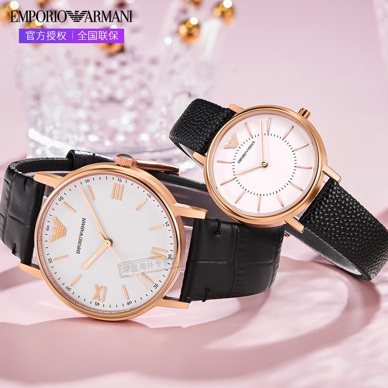 Armani阿玛尼手表正品情侣手表一对时尚对表男女腕表AR80015