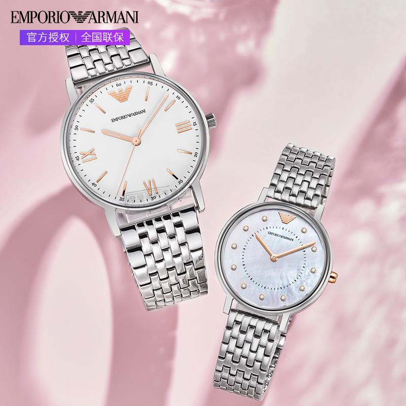 Armani阿玛尼手表正品情侣表一对石英表对表男女AR80014