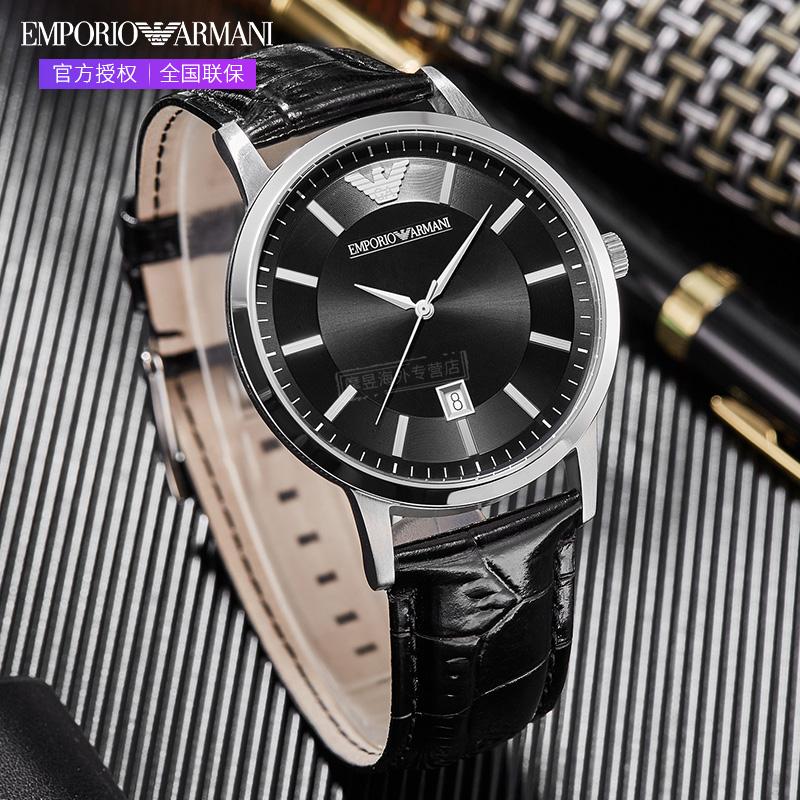 Armani阿玛尼手表男皮带复古黑色手表官方正品防水男士表AR11186