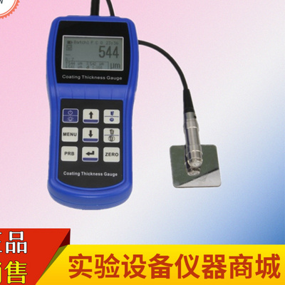 PRCT150 Automotive Paint Film Coating Thickness Gauge Film Thickness Tester Coated Thickness Gauge Factory Direct