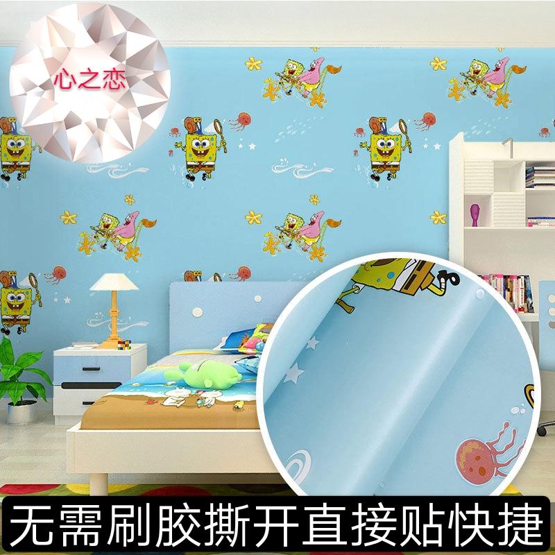 墙壁纸自粘家用卧室卡通动漫 猫壁纸自粘卧室女孩少女心儿童房 kt