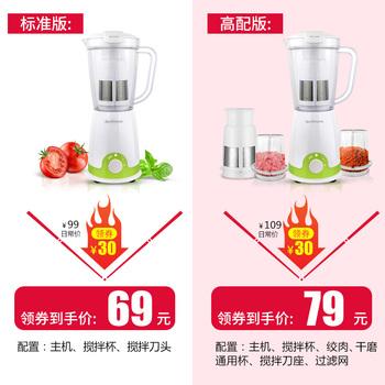 英国阿伯尼瑞榨汁机家用多功能水果小型炸果汁辅食料理搅拌机