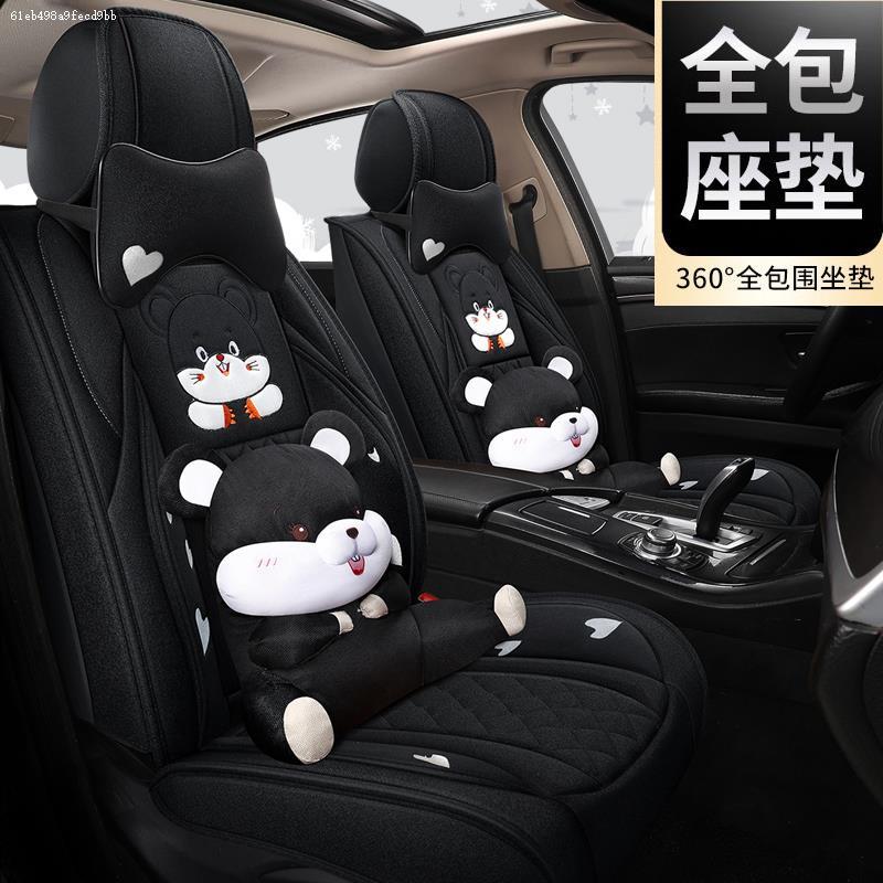 四季通用汽车座垫 车内用品五件套全包座椅坐垫 全套装饰亚麻座套