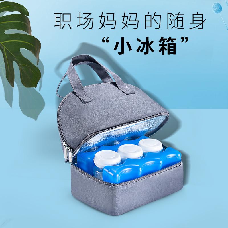 依恩贝蓝冰冰包母乳储奶瓶储奶袋保鲜专用冰盒冷藏背奶包