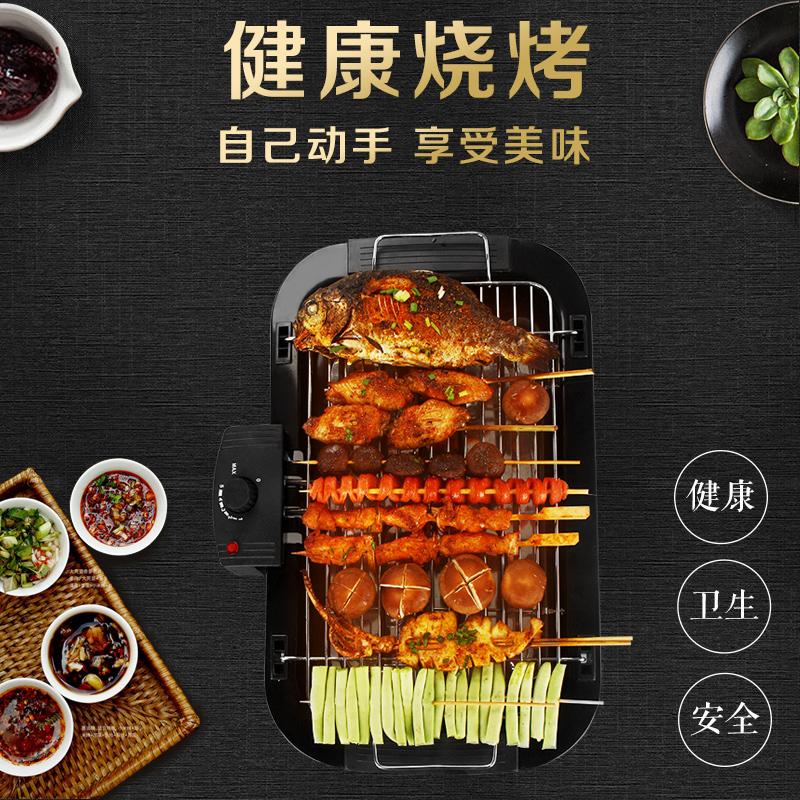 电烧烤炉韩式无烟家用多功能室内火锅烤鱼烤肉机电烤盘涮烤一体锅