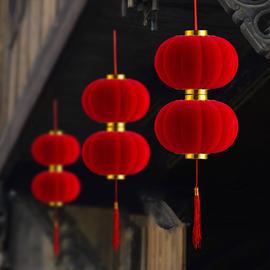 场景布置结婚庆小灯笼挂饰室内大红植绒户外盆景装饰新年小红灯笼