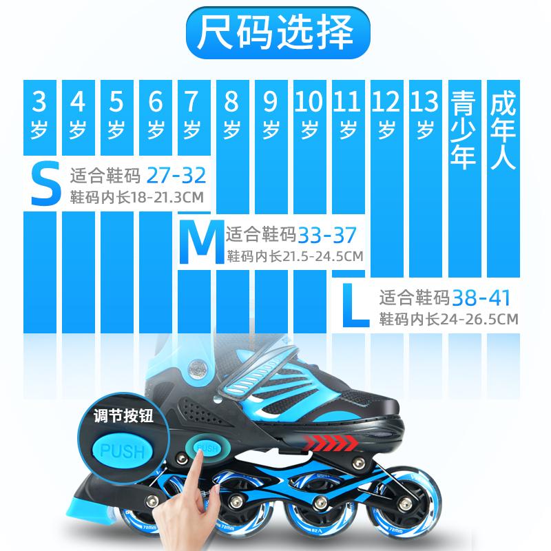 迪卡仕溜冰鞋儿童全套装滑冰轮滑鞋旱冰中大童小孩男女初学者可调