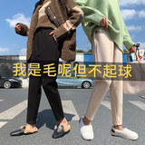 Woolen wide leg pants female 2019 new fall and winter radishes little granny pants loose harem nine points was thin straight