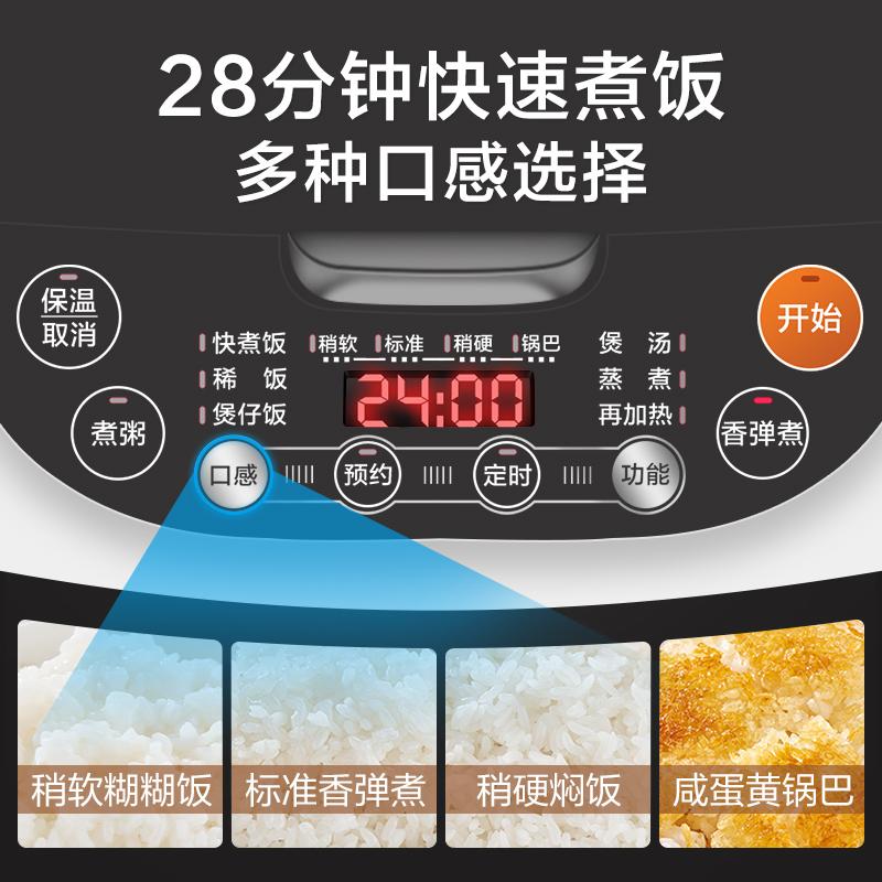苏泊尔电饭煲家用多功能智能4L升5电饭锅蒸米饭6大容量官方旗舰店 - 图2