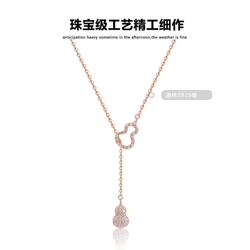 七夕纯银项链女葫芦锁骨链轻奢小众设计感 年新款情人节礼物  2021