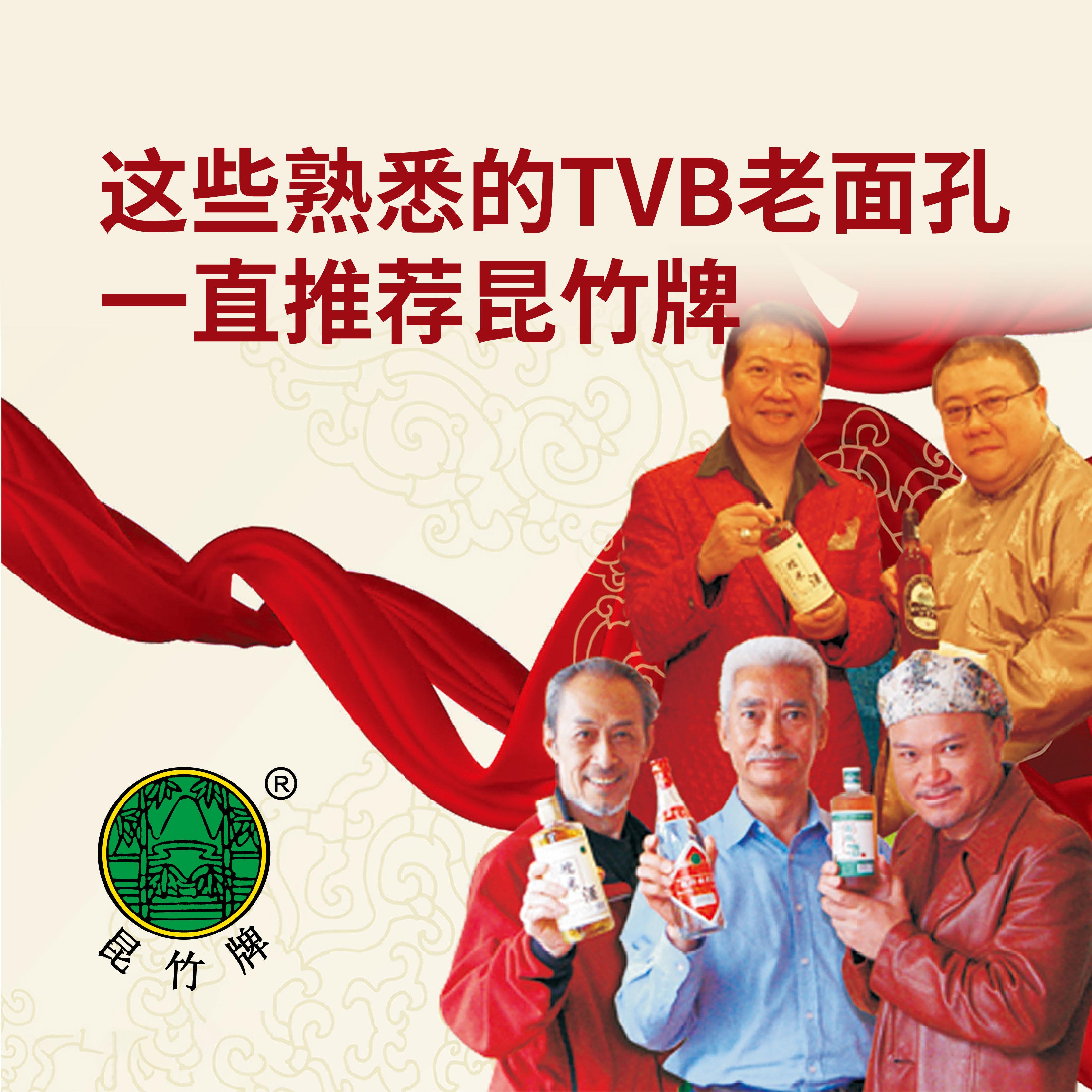 厂家直销 450ml 月子黄酒广东客家特产 女低度甜酒 度 22 昆竹糯米酒