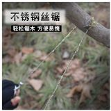 Outdoor survival wire saw equipment universal drama handmade wire saw chain saws woodworking hand see-saw chain self-defense