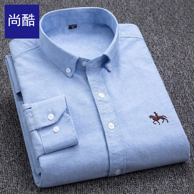 95% cotton men's long-sleeved shirt oxford shirt Spring and Autumn casual middle-aged men and young men's large size