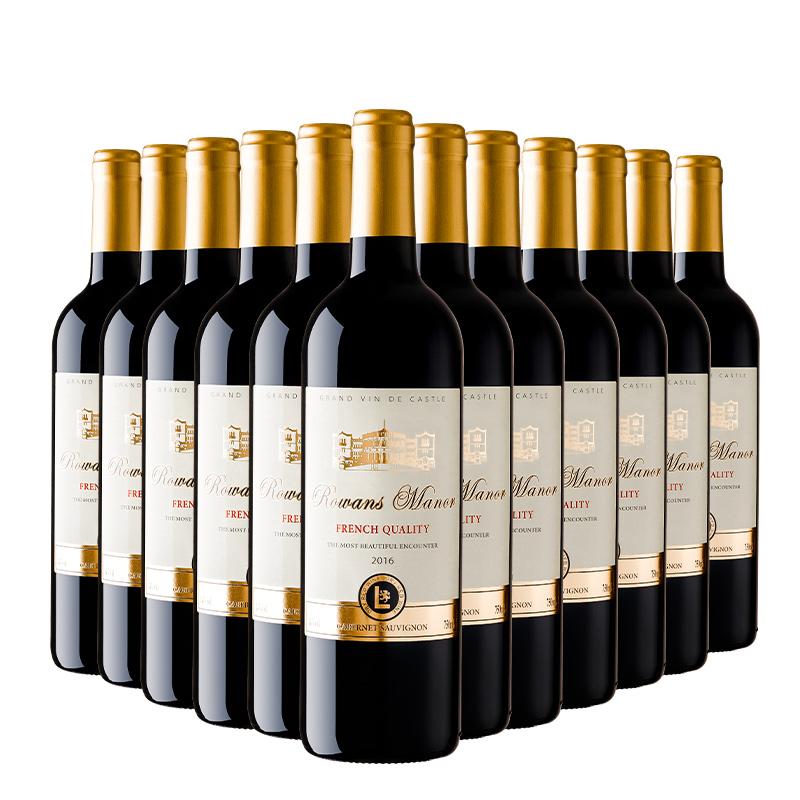 年货好礼!【买一送一】法国进口干红葡萄酒