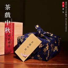 In 2001, Guangxi Liubao Old Tea Lao Liubao Zhu Zhu's tea language to relieve autumn dryness and Mid-Autumn Festival gift, scrape oil and remove dampness and prevent cold