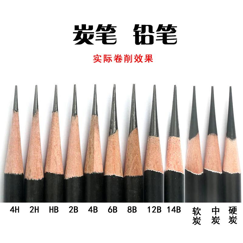 传奇之路素描削笔器美术生专用炭笔专业削笔器卷笔刀转笔铅笔刀削笔刀手摇手动自动绞笔刀学生用转笔刀刨笔机