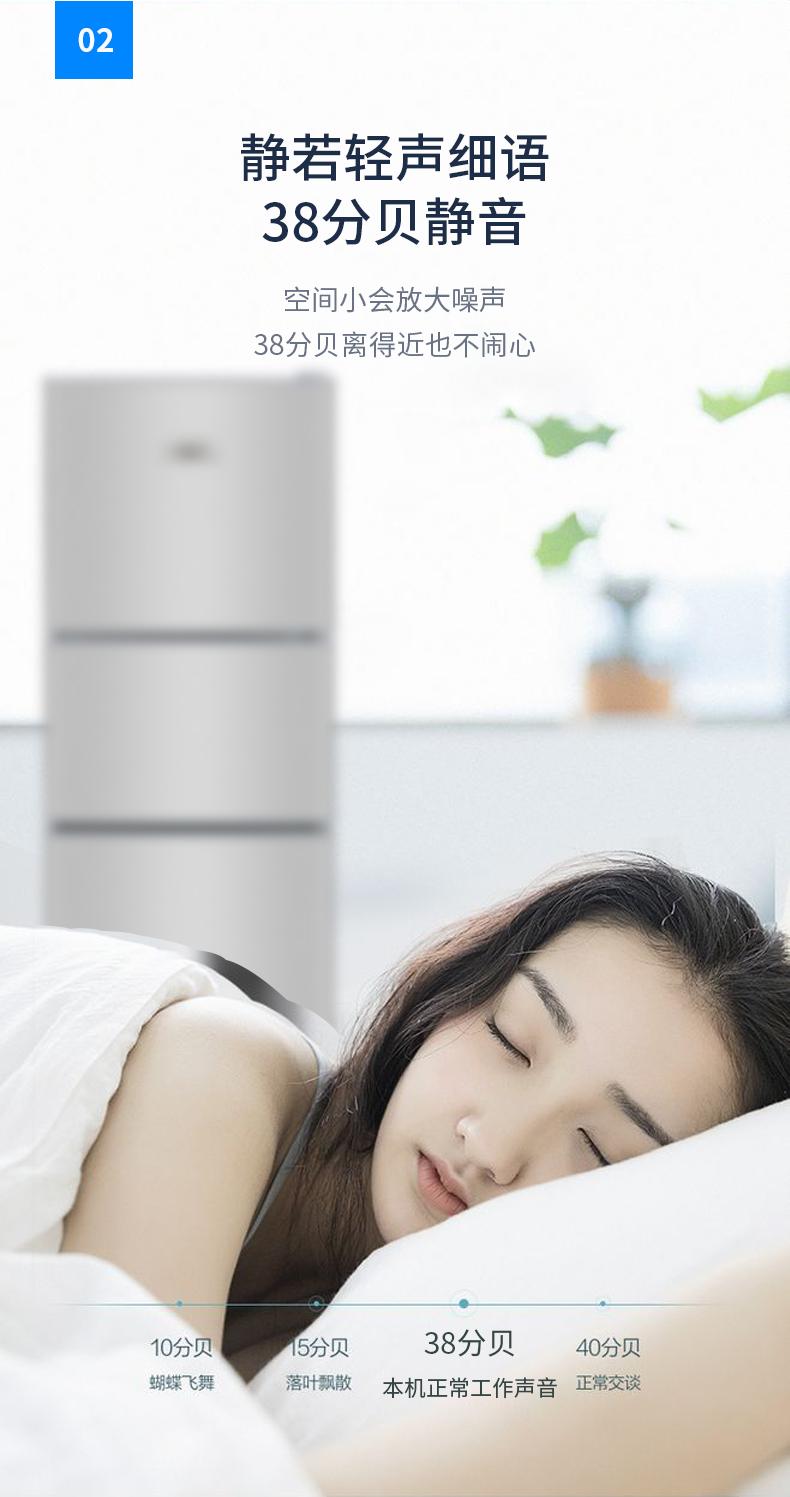 一级省电节能三门式大容量电冰箱小型家用双开门租房宿舍冷冻冷藏