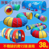 Children's tent sunlight arch rainbow tunnel toy crawling tube kindergarten crawling drilling hole early education sense training