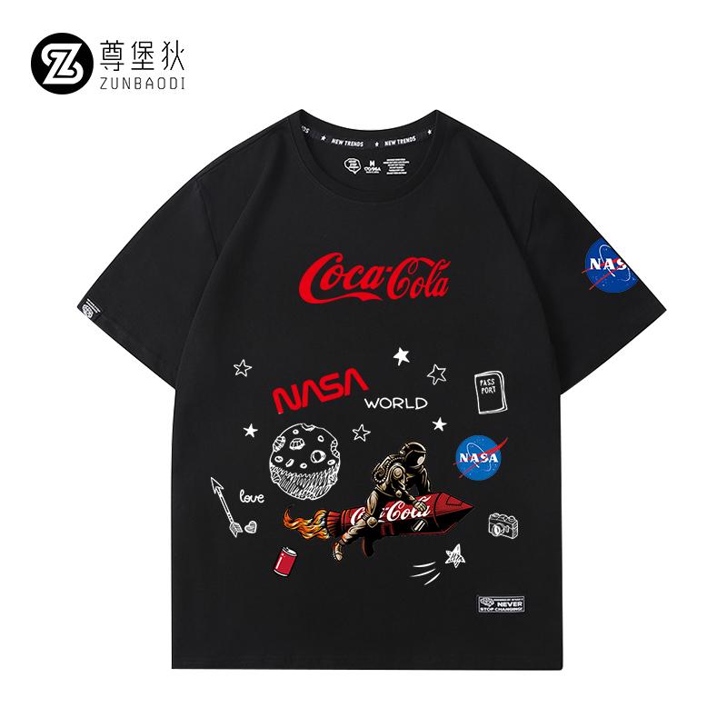 nasa可口可樂聯名短袖t恤男潮牌潮流寬松宇航員情侶裝涂鴉半截袖