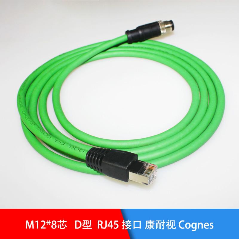 直头航空插头 传感器线缆 型编码 D 芯线缆 兼容网线 针 4 以太网工业级网线 编码线 RJ45 转 M12