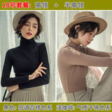 Brushed cotton high collar shirt female autumn and winter 2020 spring new wave of Western style long-sleeved high-necked black inner half ride